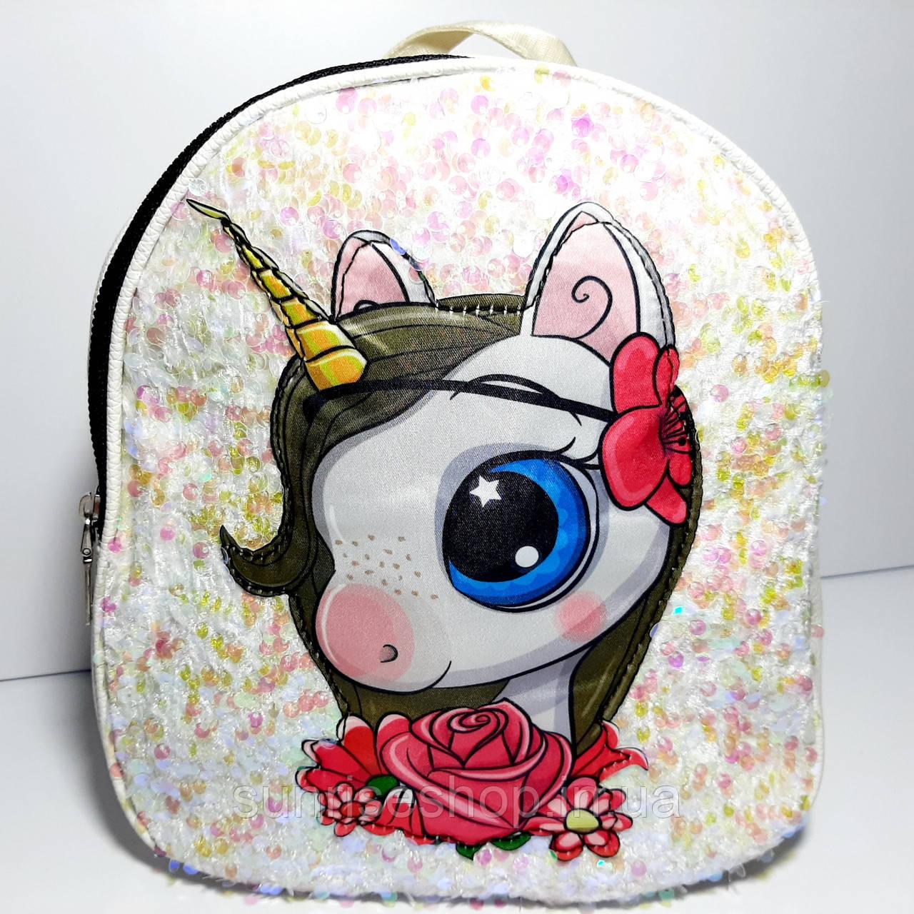 Рюкзак детский для девочки