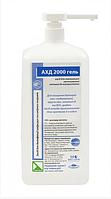 Средство для дезинфекции рук и кожи АХД 2000 гель 1000 мл (US00081)