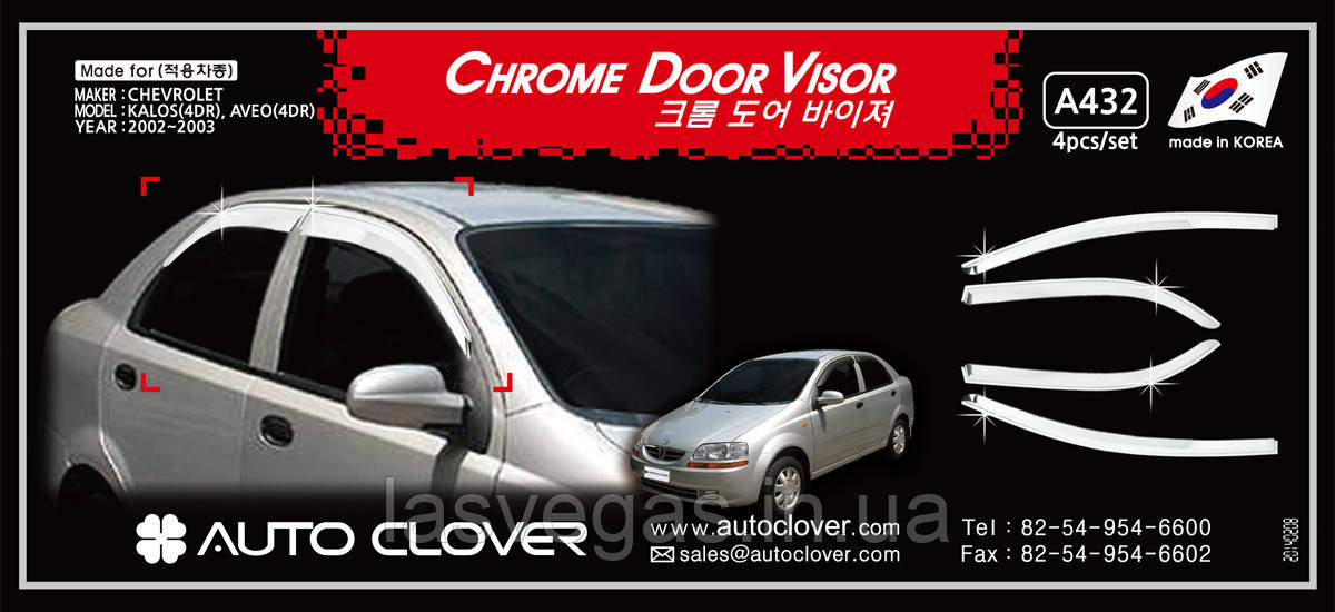 Дефлекторы окон (ветровики) Chevrolet Aveo 1 sed 2002-2006  Хромированные