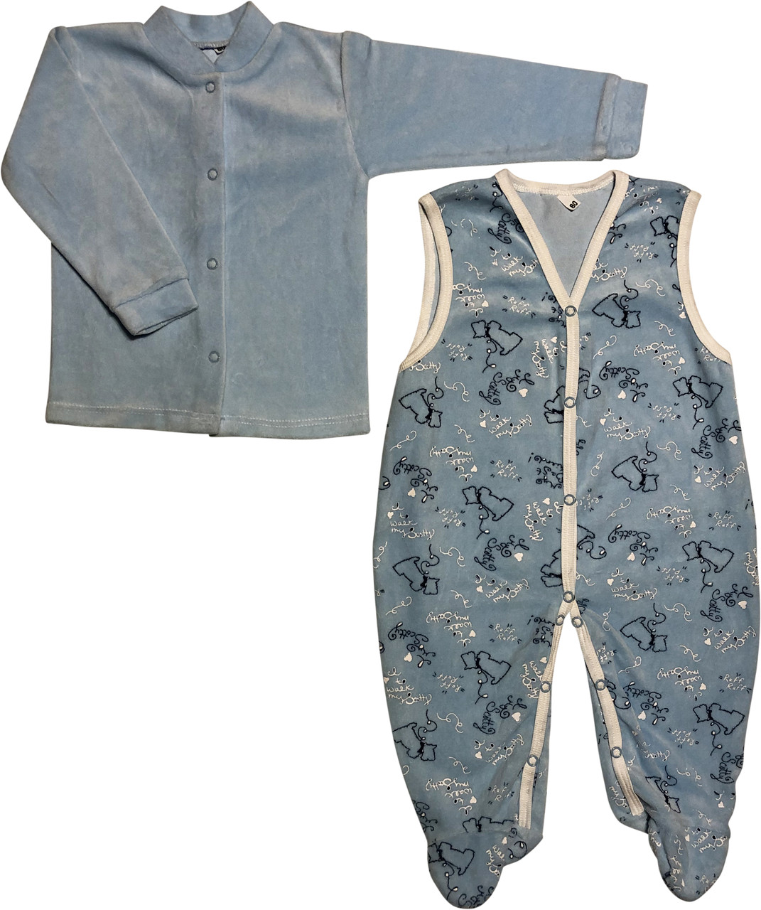Костюм на хлопчика ріст 80 9-12 міс для новонароджених малюків комплект дитячий велюровий блакитний