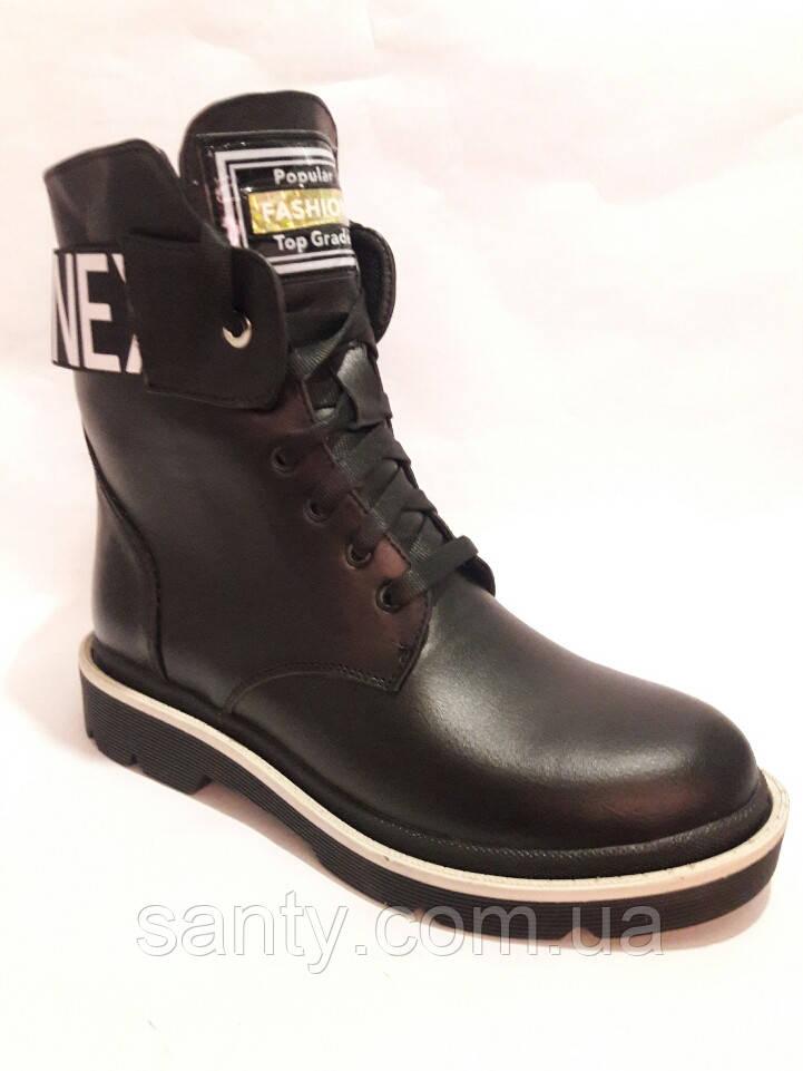 Зимние женские ботинки из натуральной кожи. Жіночі шкіряні зимові чоботи.