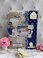 Детский альбом ручной работы для новорожденного малыша с анкетой и фото, именной фотоальбом с Метриком