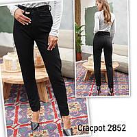 Джинси-моми жіночі CRACPOT розміри 25-29