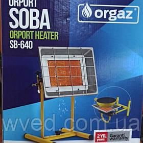 Горелка газовая инфракрасная ORGAZ SB-650 (2.9 кВт)
