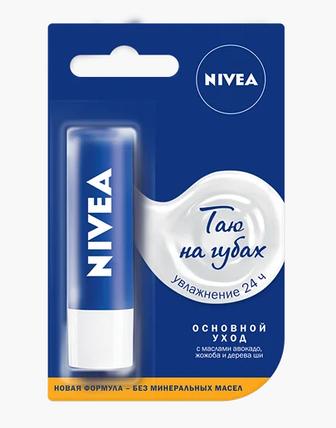 Бальзам для губ Nivea, фото 2