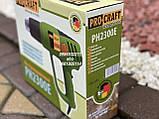 Фен строительный Procraft PH2300E, фото 9