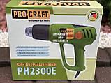 Фен строительный Procraft PH2300E, фото 8