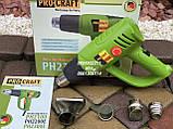 Фен строительный Procraft PH2300E, фото 2