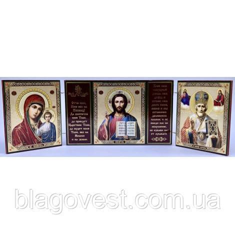 Складень 10х12х3 с молитвой (оргалит)