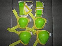 Защита для роликов детская (наколенники, налокотники, наладонники)