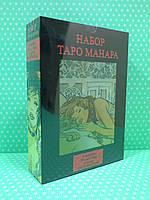 Карты Таро Манара (Подарочный набор) (78 карт+книга)