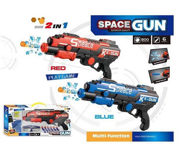 Пістолет 918 (24) 2 кольори, орбизы, м'які кулі, в коробці, фото 2