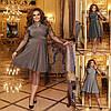 Р 50-58 Вечернее платье с люрексом Батал 22960