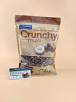 Crunchy Crownfield (Горіх-Шоколад)