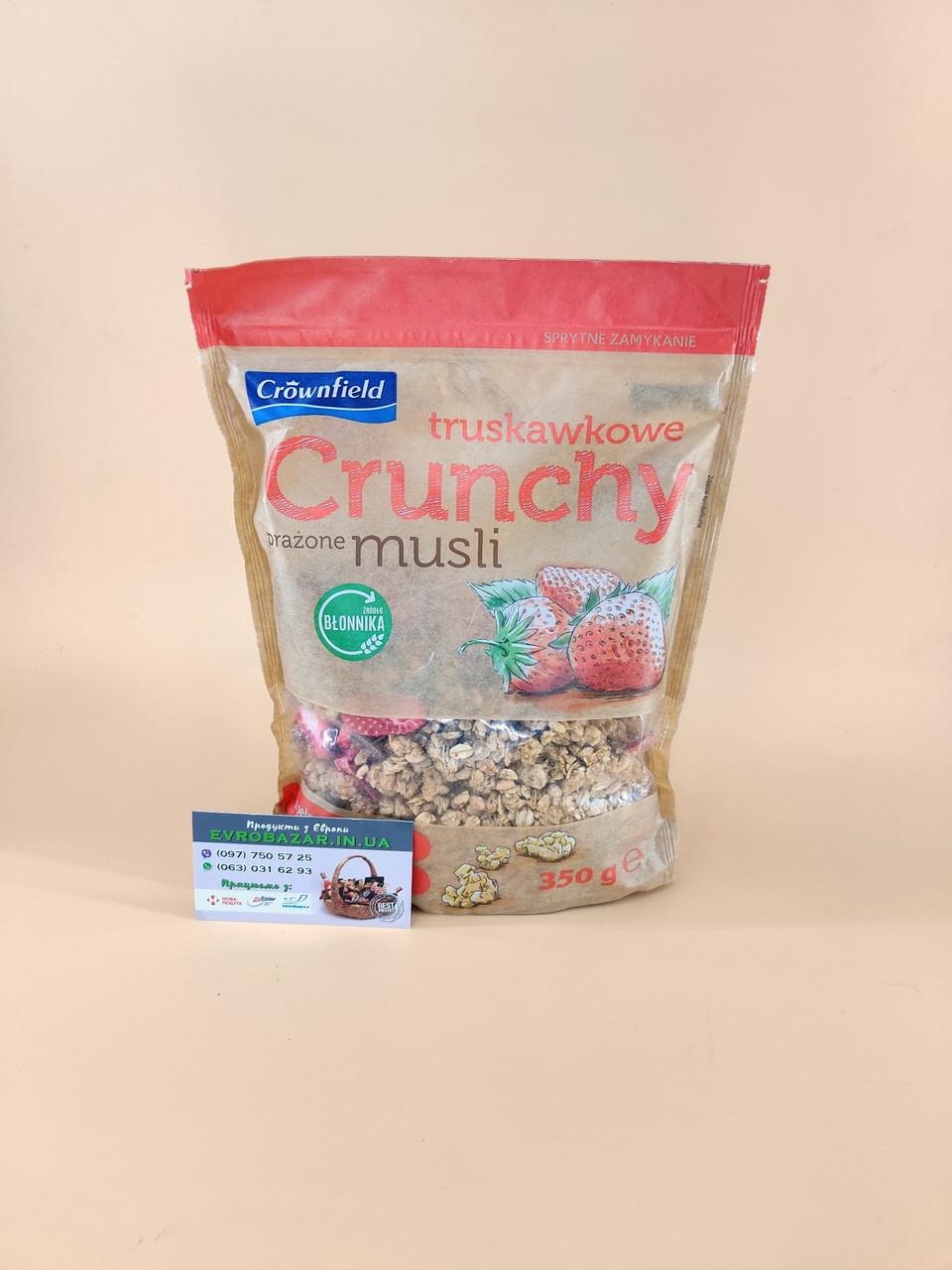 Crunchy Crownfield (Клубника)