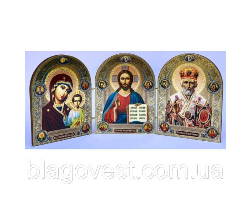 Триптих 10х12 (Казанська, Спаситель, Св. Микола)