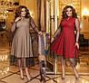 Р 50-58 Вечернее платье с блестящей сеткой Батал 22961