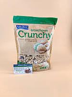 Crunchy Crownfield (Фундук)