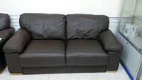 Диван кожаный Idea Relax 150 BR