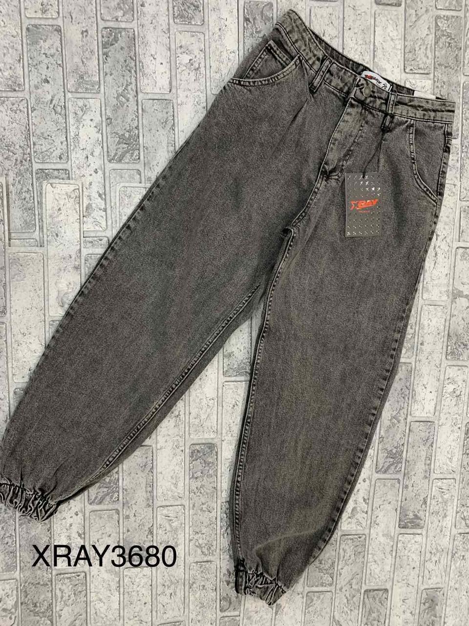 Стильные джинсы-баллоны коттон Турция Xray 3680 (в расцветках 26-31)