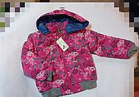 Демисезонная куртка Сердца для девочки 1-3 года