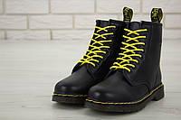 Мужские Ботинки зимние С МЕХОМ Dr Martens 1460 Smooth VEGAN Black / Доктор Мартинс, черные