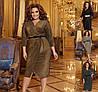 Р 50-58 Нарядное платье на запах с люрексом Батал 22962