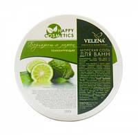 Тонизирующая соль для ванн с эфирными маслами Бергамота и Лимона VELENA, 200 г