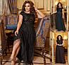 Р 50-52 Вечернее блестящее  платье в пол Батал 22963