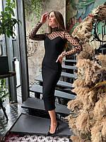 Женское модное платье мягкая сетка с напылением в горошек ,подкладс длинным рукавом нарядное