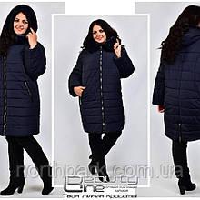 Зимняя женская куртка Grey Cardinal супербаталл