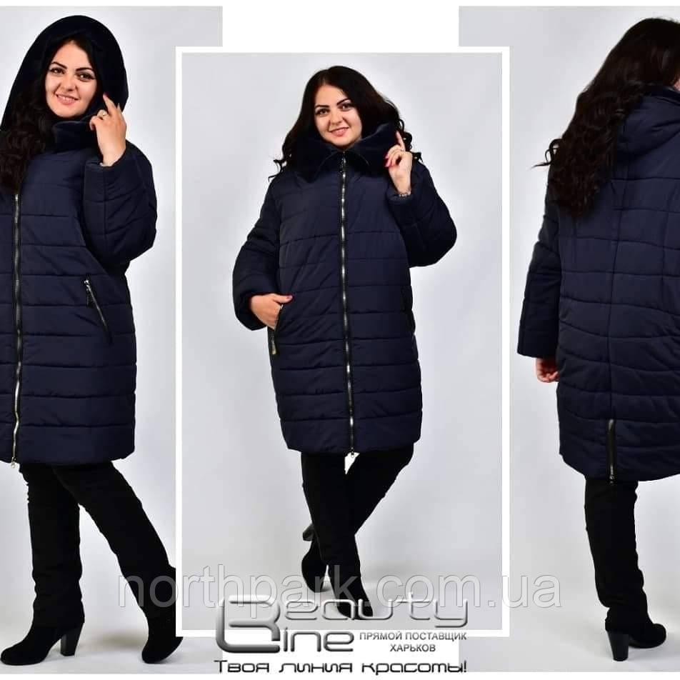Зимова жіноча куртка Grey Cardinal супербаталл