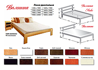 Кровать Валотта (массив бука)