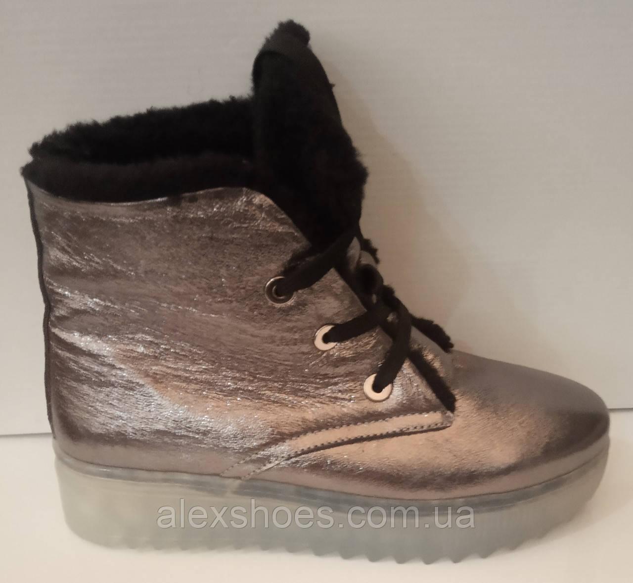 Ботинки женские зимние кожаные от производителя модель ЛИН870-3