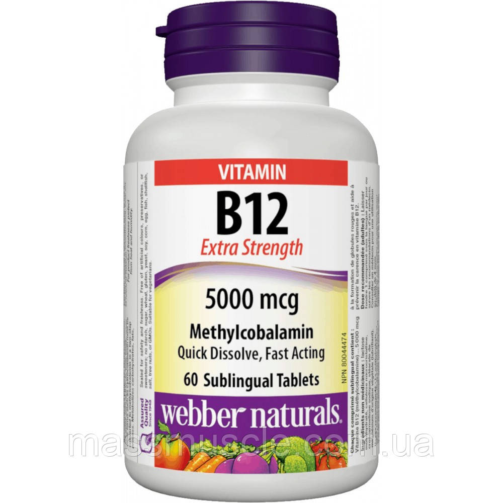 Вітамін Б12 Webber Naturals - B12 5000mcg (60 tabs)
