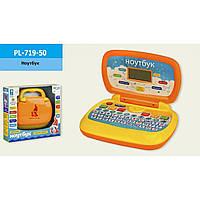 Ноутбук PL-719-50