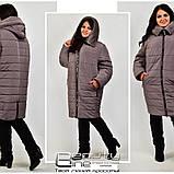 Зимова жіноча куртка Grey Cardinal супербаталл, фото 2