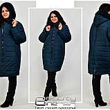 Зимняя женская куртка Grey Cardinal супербаталл, фото 3
