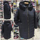 Зимова жіноча куртка Grey Cardinal супербаталл, фото 4