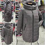 Зимова жіноча куртка Grey Cardinal супербаталл, фото 5