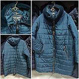 Зимова жіноча куртка Grey Cardinal супербаталл, фото 6