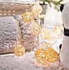 Новогодняя гирлянда, RATTAN BALLS, 2,20 Метров, фото 2