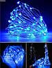 Новогодняя гирлянда 10 LED, Длина 1,5M, фото 4