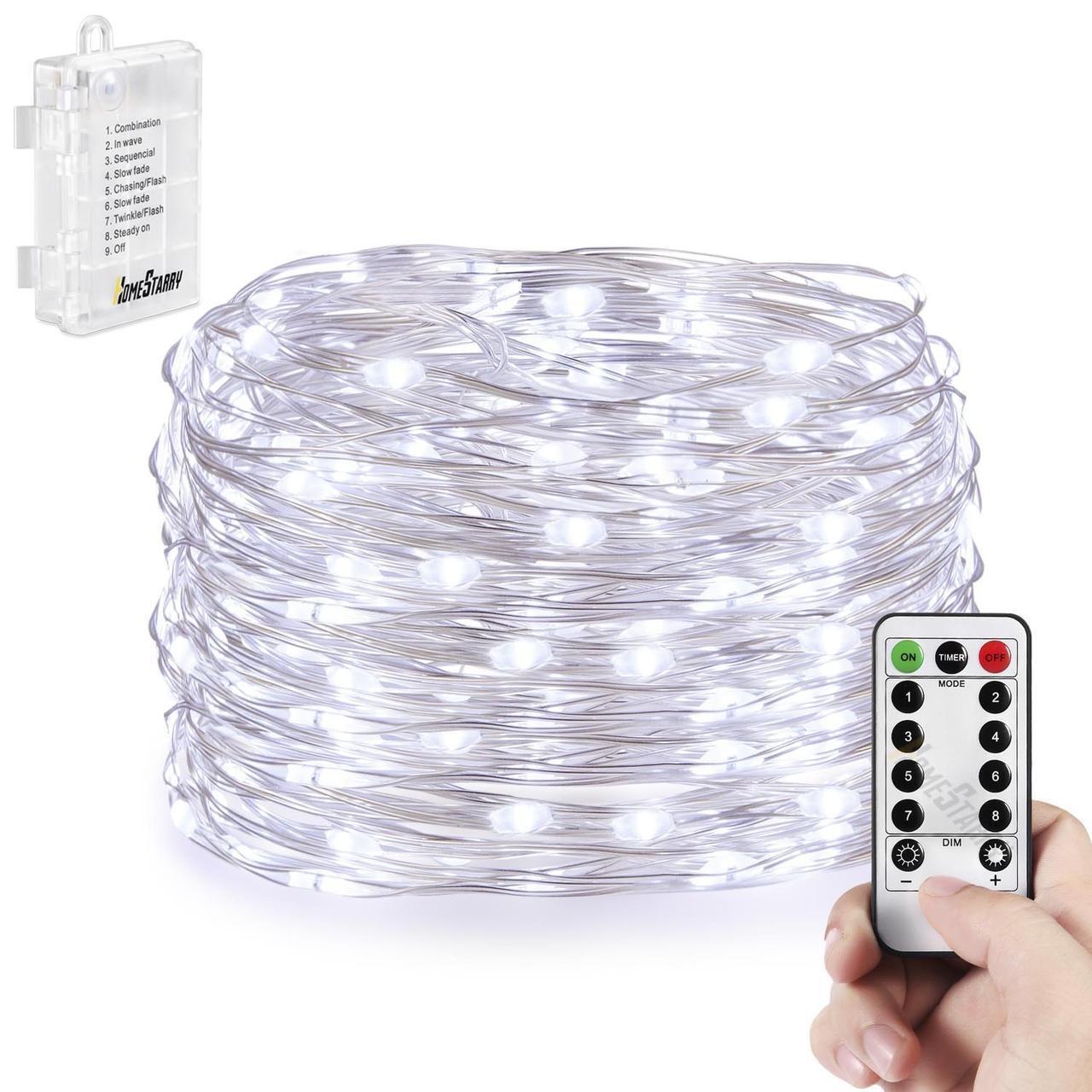 Новогодняя гирлянда 50 LED, Белый холодный свет + пульт