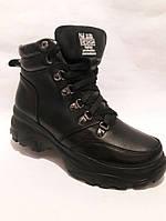 Зимние женские ботинки - кроссовки из натуральной кожи. Жіночі зимові чоботи - кросівки.