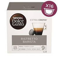 Кава в капсулах NESCAFE Dolce Gusto Barista - 16 шт.