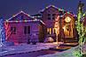 Новогодняя гирлянда Бахрома 200 LED, Разноцветный свет 10 м, фото 3