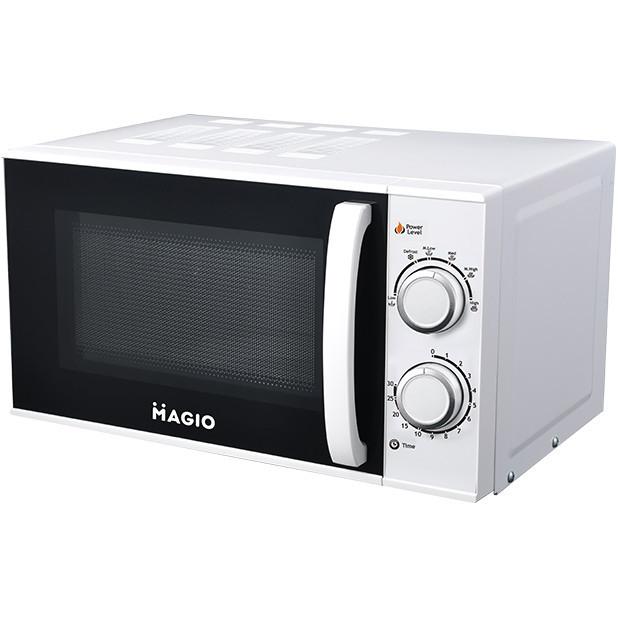 Микроволновая печь Magio MG-401