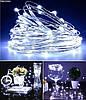 Новогодняя гирлянда 50 LED, На прозрачном проводе, Белый холодный свет,5м, фото 2