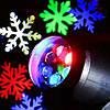 Лазерный проектор 4 картриджа, фото 6